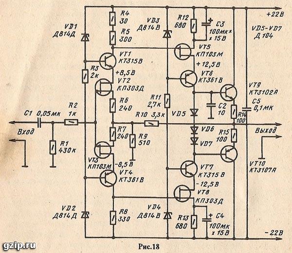 Любительские усилители звуковой частоты. Инструкции