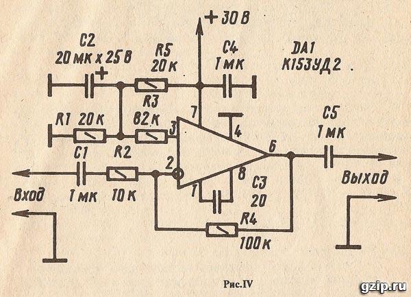 инструкция на усилитель одиссей 002