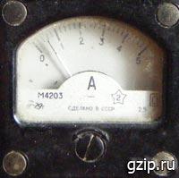 Ток зарядки - 600мА