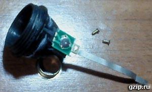 Внутренняя часть фонарика извлечена из корпуса