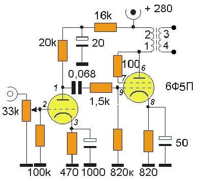Схемы унч на 6ф5п схема