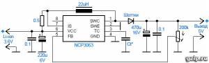 Схема повышающего преобразователя на микросхеме NCP3063