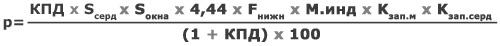 Формула расчёта габаритной мощности трансформатора
