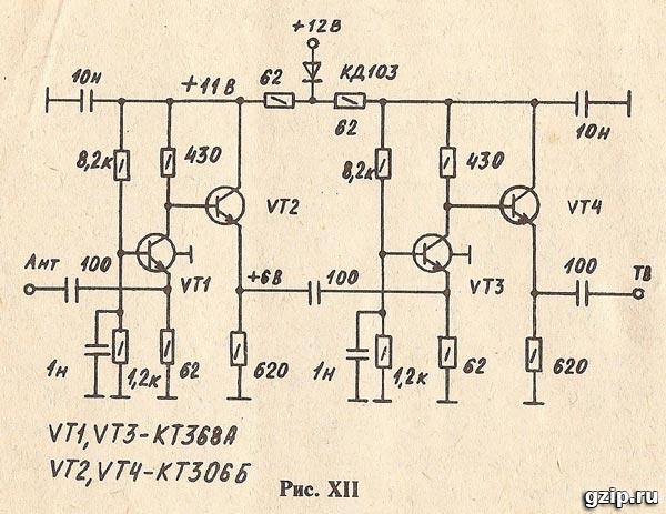 Как сделать усилитель для антенны для тв