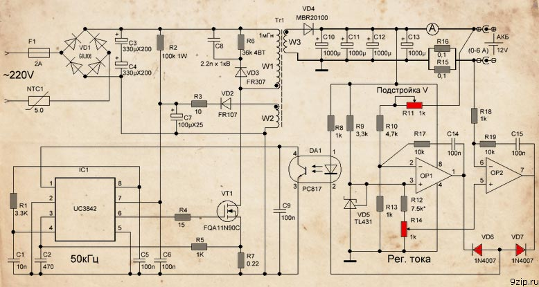 Схема зарядного устройства на UC3842